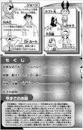 DM-Vol16-pg5