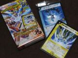 Duel Masters: Puff Chocolate Series 4