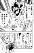 DM-Victory-Vol3-pg5