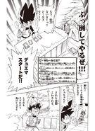 DM-Victory Manga 01
