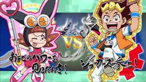 Duel Masters 2017 - Episode 26a