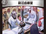 Hostal Hospital