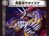 Yata Izuna, Eight-Headed Parasite