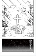 DM-Vol11-pg8