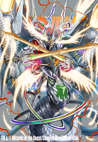 "Zeta-File, Zenith of ""Mystery"" artwork"