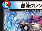 Hot Spring Crimson Meow