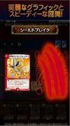 Entry Gate of Dragon Saga 4
