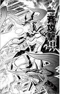 DM-Victory-Vol7-pg6