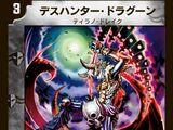 Death Hunter Dragoon