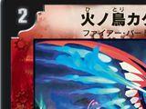 Kagekiri, Bird of Fire
