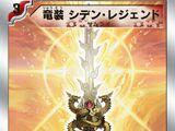 Dragon Gear - Sword Flash Legend