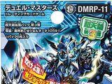DMRP-11 Zero Birth! Maji's Jornado 1059!!