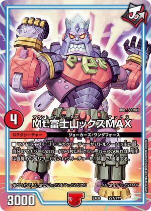 Dmex8-227