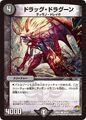 Drag Dragoon
