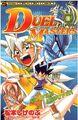 Duel Masters Manga - Volume 11