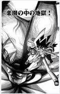 DM-FE-Vol5-pg5