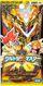 DMR-11 Episode 3: Ultra Victory Master