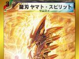 Dragon Blade – Yamato Spirit