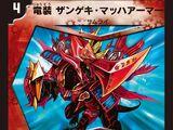 Dragon Gear - Zangeki Mach Armor
