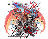 Dogiragon, Flaming Revolution artwork (Dramatic)