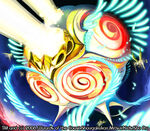 Fol Regaia, Spiral Light Guardian artwork