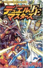 Fighting Edge Manga - Volume 9