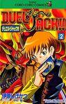 Duel Jack!! Volume 2