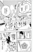 DM-FE-Vol9-pg6