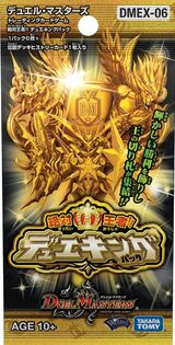DMEX-06 The Super King!! DueKing Pack