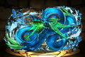 Spell Great Blue, Blue Divine Dragon (Puzzle & Dragons)