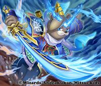 Katsuemon Buster, Blade 3 artwork