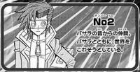 Number 2 Manga