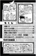 DM-SX Vol4-pg3