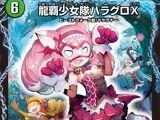 Haraguro X, Dragon Edge Girl Group