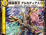 Alcadeias D, Lord of Dragon Spirits