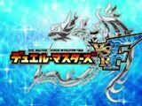 Duel Masters Versus Revolution Final: Episode Listing