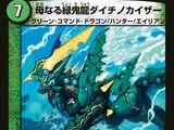 Green Command Dragon