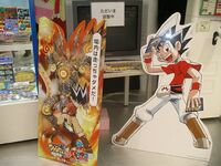Duel masters 06 t