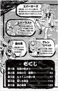 DM-SAGA-Vol1-pg5