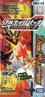 DMX-04 Full Foil Pack: Revival Hero - The Hunter