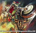 Wild Racer Chief Garan artwork