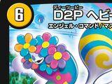 Heavy Pop, D2P