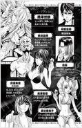 DM-Rev-Vol5-pg3
