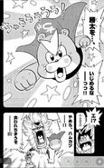DM-Versus-Vol9-pg6