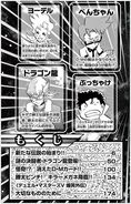 DM-Victory-Vol1-pg5