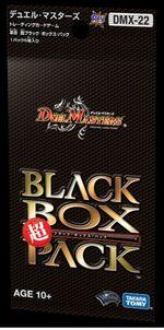 DMX-22 pack