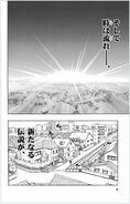 DM-Victory-Vol1-pg8