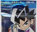 DM-01 Base Set (OCG)