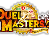 Duel Masters!!: Episode Listing
