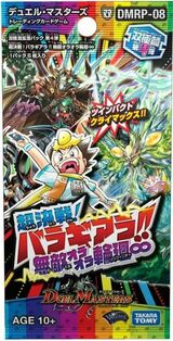 DMRP-08 The Showdown! Baraghiara!! Invincible OraOra Ringfinity ∞